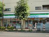 ファミリーマート三ツ沢下町店