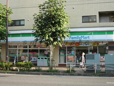 ファミリーマート三ツ沢下町店の画像1