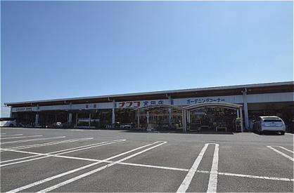 ホームプラザナフコ宮田店の画像1
