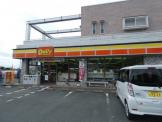 デイリーヤマザキ豊岡店