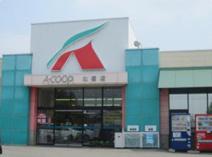 Aコープ 北橘店