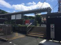 熊本電鉄菊池線「三ツ石」駅