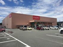 rocky(ロッキー)新地店