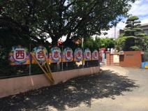 西合志東保育園