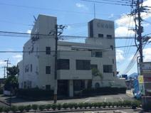 成松内科医院