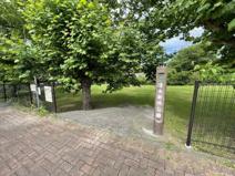 清水新地公園