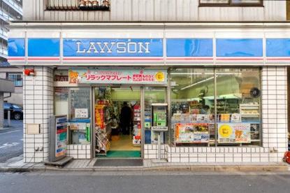 ローソン 緑四丁目店の画像1