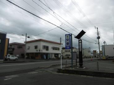 平賀交番の画像1