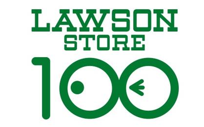 ローソンストア100 LS永福町店の画像1