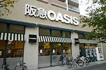阪急OASIS(阪急オアシス) 桃坂店