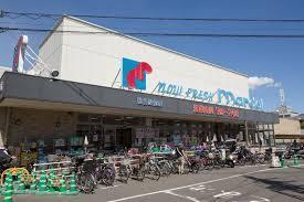 スーパー万代 桃谷駅前店の画像1