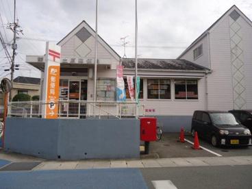 熊本佐土原郵便局の画像1