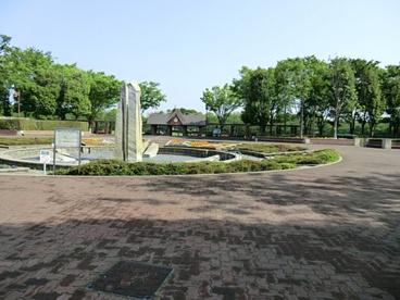 都立秋留台公園の画像1