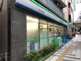 ファミリーマート駒沢大学駅西口店