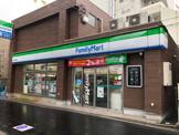 ファミリーマート駒沢大学駅東口店