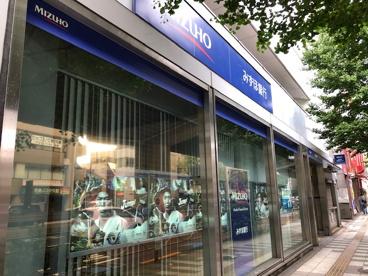 みずほ銀行の画像1