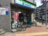 ファミリーマート 小岩南口店