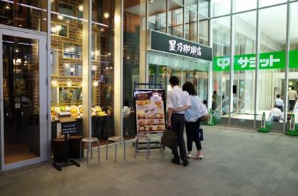 サミットストア 小岩駅南口店の画像1