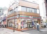 セブンイレブン 南小岩7丁目店
