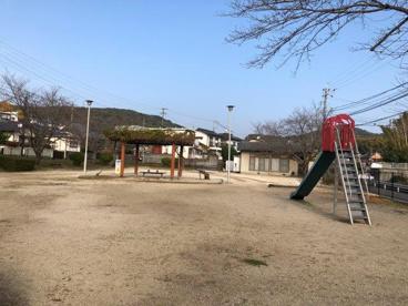 田渕下公園の画像1