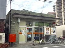 熊本上水前寺郵便局