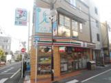 セブンイレブン 世田谷下高井戸店