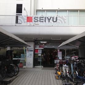 西友 下高井戸店の画像1
