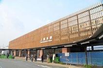 JR鹿児島本線「上熊本」駅