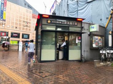 三軒茶屋駅前交番の画像1