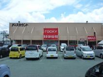 rocky(ロッキー)島崎店
