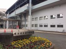 水前寺競技場