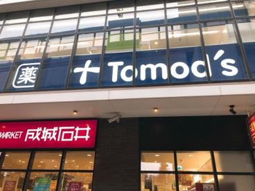 Tomod'sの画像1