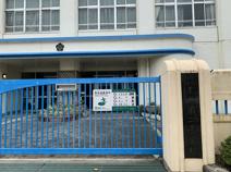本山第二小学校
