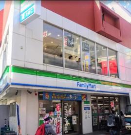 ファミリーマート 所沢日吉町店の画像1