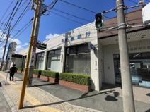 肥後銀行 三郎支店