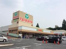 エコス TAIRAYA(たいらや) 奈良橋店
