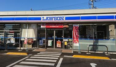 ローソン 西所沢二丁目店の画像1