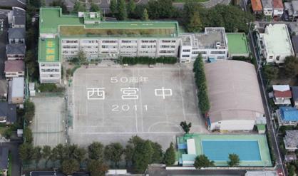 杉並区立西宮中学校の画像1