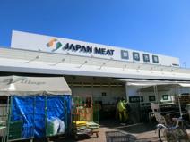 ジャパンミート 東村山店