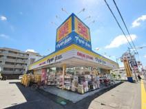 ドラッグストア マツモトキヨシ 東村山店