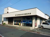 熊本信用金庫 御幸田迎支店