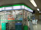 ファミリーマート 京成高砂駅店