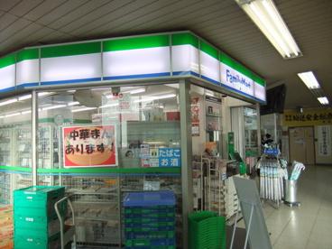 ファミリーマート 京成高砂駅店の画像1