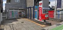 所沢東住吉郵便局
