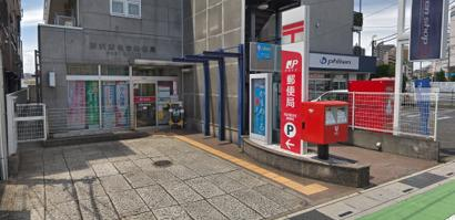 所沢東住吉郵便局の画像1