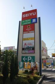 西友楽市上野芝店.の画像1