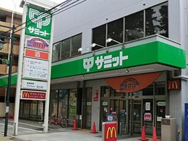 サミットストア 妙法寺前店の画像1
