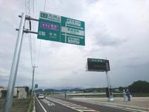九州自動車道「城南」スマートIC