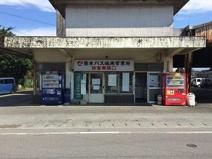 熊本バス 城南営業所