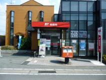 熊本新地郵便局
